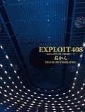 10_Okan_DVD