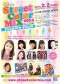140202_Colors