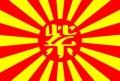 130116_MurasakiLogojpg