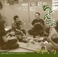 11_CD_Kyan
