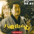 11_CD_Miyara