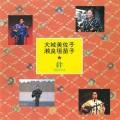 11_CD_Ohshiro