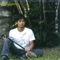 12_CD_KUGANI_SUGURU