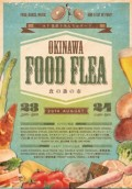 140823_OKINAWA FOOD FLEA_01