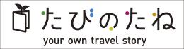 tabinotane_Link