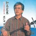15_CD_Cam_CHINA