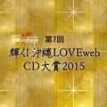 151230_CD_450_4