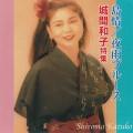 18_shiroma_320