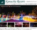 20_06-07_Kanucha_IM02