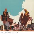 20_22_CD_EISA_JK
