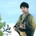 20_22_CD_HAJIME_JK
