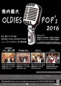 161113_OLDIES & POP's 2016 POS