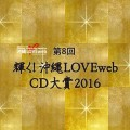 161228_CD_450