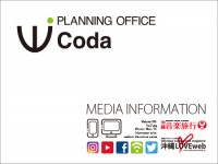 170512_PO-Coda_info_450