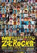 170730_Naokiya_Pos