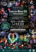 2017_7_music_omote_n_ol