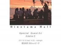 170812_Hinotama