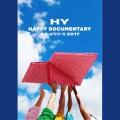 170920_HY_DVD