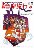 24_Cover_450_S