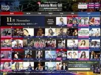 170916_musicgift_ calendar_450