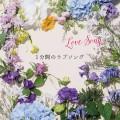 25_23_CD_IZUMI_JK_450