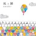 180111_Hiyajo_CDJK