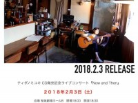 180203_tidanomiyuki_Live