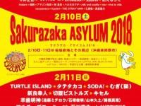 1802_B5_ASYLUM2018_2