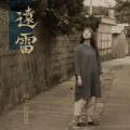 27_10-11_Sayuri_JK_450