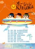 180618_KIIYAMA_LIVE