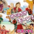 28_23_CD_Cam_Kozue