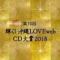 181212_CD_450