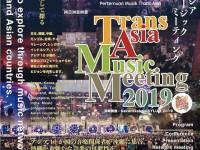 TAMM2019-B2