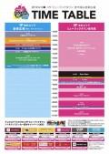 timetable019