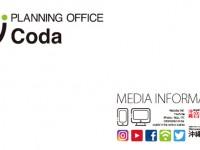 170512_PO-Coda_info_680