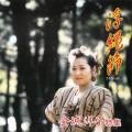 30_Cam_Uchina