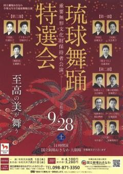 190928_Buyo