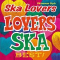 32_15_4CD_Lovers Ska Best!