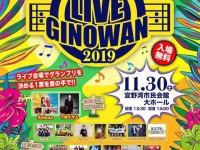 191130_LiveGinowan_Pos_3