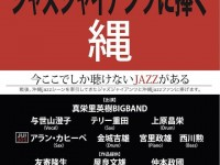200202_Jazz