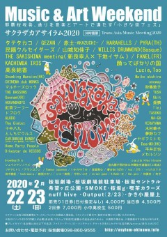 200222_ASYLUM2020_flyer
