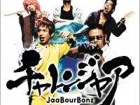 200422_JBB_CD_2