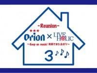 200520_ORION_fb
