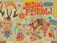yatsui-festival_FINAL_2