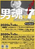 200704_OP_01
