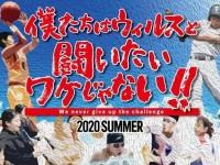 200707_CF_HS