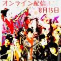 200815_RYUCHIM