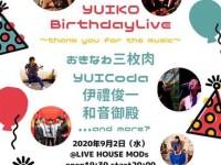200902_Yuiko