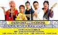 201115_TOKIO_LIVE