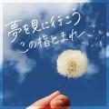 201023_HY_YUME_JK